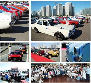 Nissan celebra 80 anos com desfile de carros hist—ricos em Yokoh