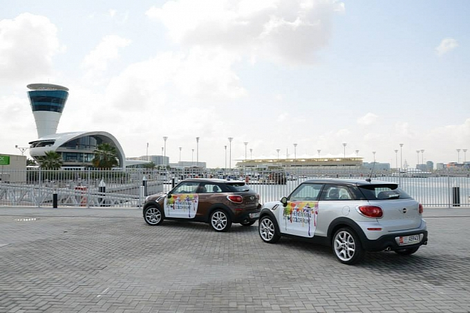 win-a-weekend-test-drive-with-a-mini-in-abu-dhabi-photo-gallery-medium_1