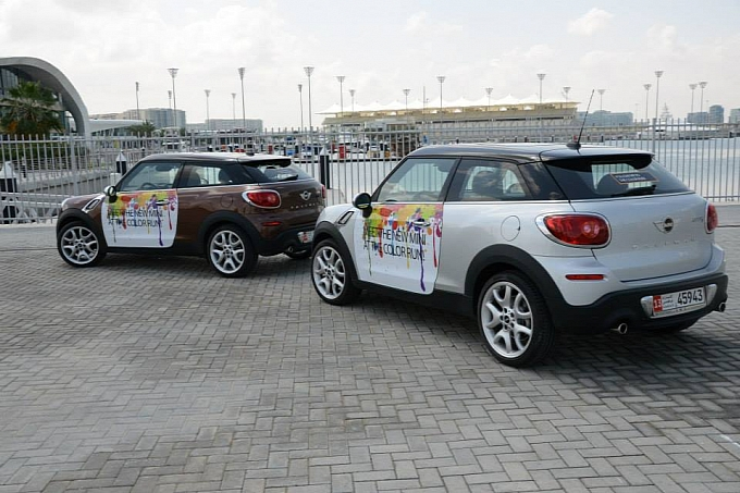 win-a-weekend-test-drive-with-a-mini-in-abu-dhabi-photo-gallery-medium_10