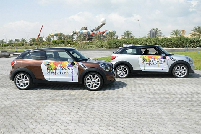 win-a-weekend-test-drive-with-a-mini-in-abu-dhabi-photo-gallery-medium_3