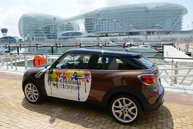 win-a-weekend-test-drive-with-a-mini-in-abu-dhabi-photo-gallery-medium_6