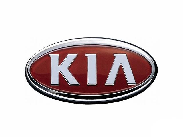 kia-logo-1