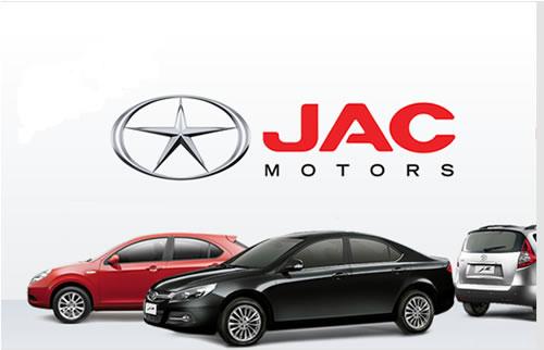 379505-logotipo-jac-motors (1)