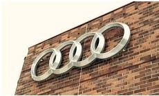 Audi: superação de objetivos não permite descanso