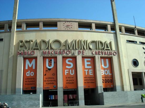 museu-do-futebol-fachada-e1346334460562