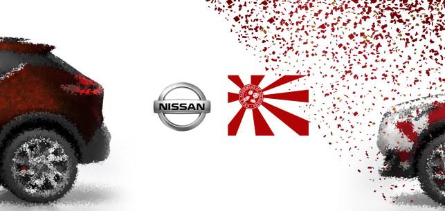 O Carnaval está chegando e a Nissan vai se vestir para homenagear a Acadêmicos do Salgueiro e uma das maiores festas de rua do planeta. Aguarde. . .